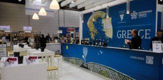 Δράσεις για την προώθηση των προϊόντων της Πελοποννήσου από την Enterprise Greece
