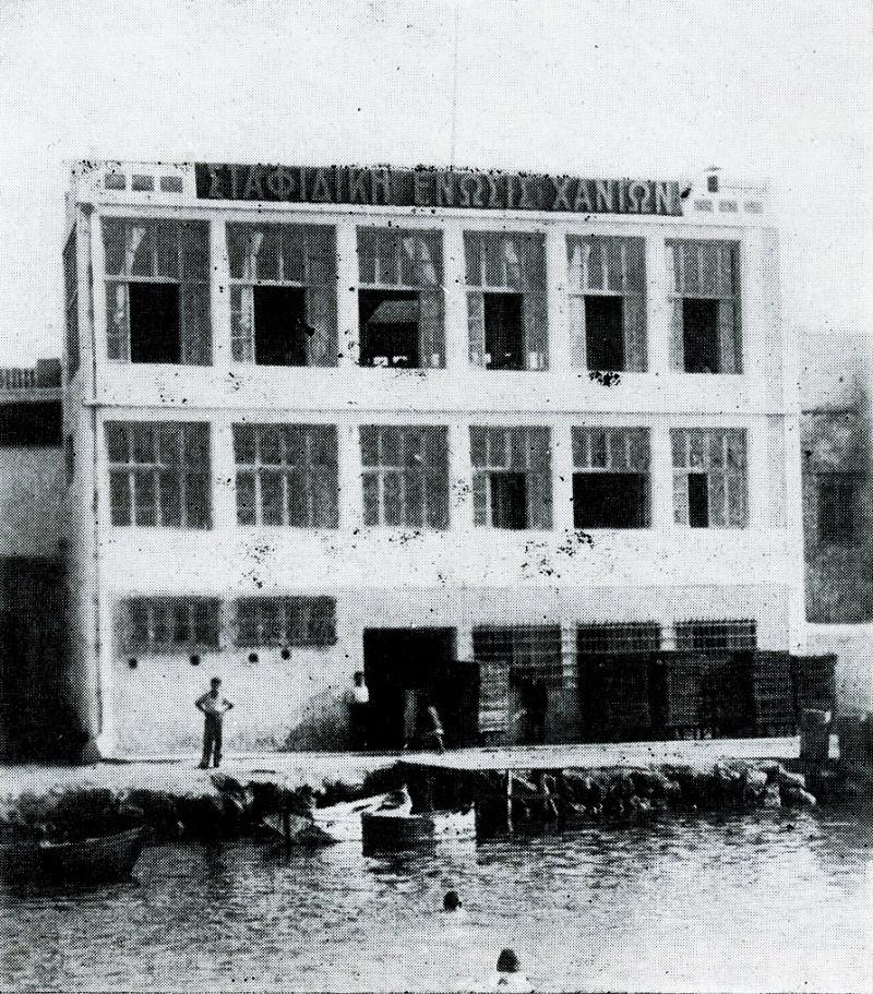 Σταφίδα, ιστορία και κληρονομιά ενός προϊόντος στο Ιστορικό Αρχείο ΠΙΟΠ