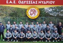 Τα εύσημα στον Οδυσσέα Νυδριού για την κατάκτηση του πρωταθλήματος Β΄ κατηγορίας του ΕΠΣ Πρέβεζας-Λευκάδας