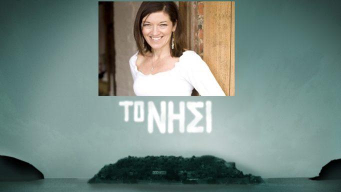 Βικτόρια Χίσλοπ: Στην Ελλάδα σκοτώνονται ποιος θα κεράσει, ενώ στο Λονδίνο…