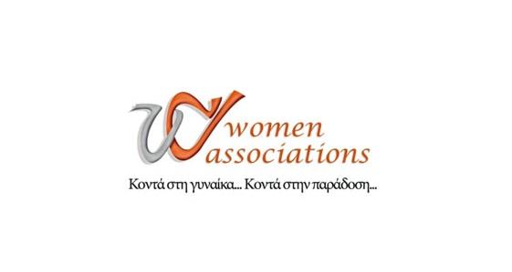 Οι γυναικείοι συνεταιρισμοί σε μία ιστοσελίδα
