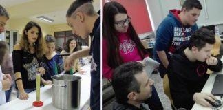 Μακεδονία: Μαθητές Λυκείων έμαθαν την αξία της μεταποίησης