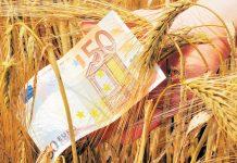 Πληρωμή ύψους 2,5 εκατ. ευρώ από τον ΟΠΕΚΕΠΕ