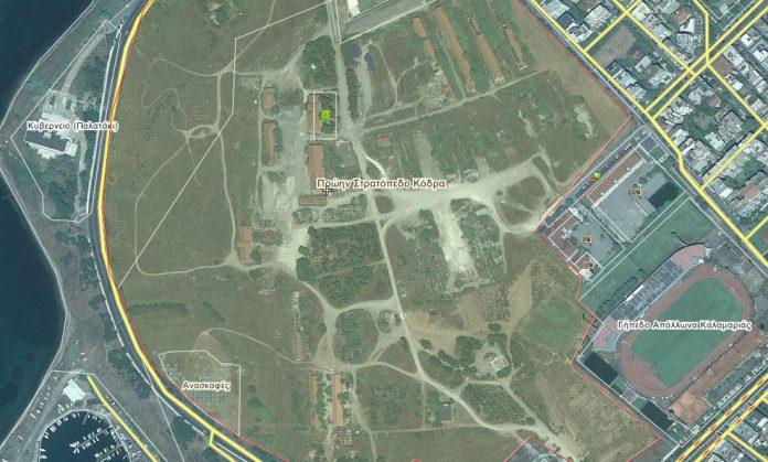 Θα μετατραπεί το πρώην στρατόπεδο Κόδρα σε υπερτοπικό πάρκο;