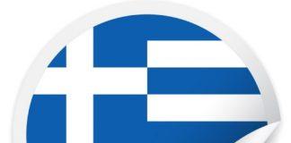 Θεσσαλία: Οι καταναλωτές στηρίζουν τα προϊόντα Made in Greece