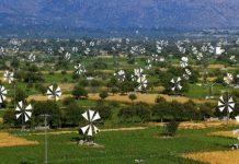 Χρηματοδότηση 150.797 ευρώ στο Δήμο Οροπεδίου Λασιθίου με απόφαση Σκουρλέτη