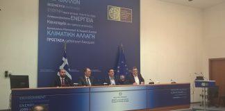 Αλέξης Τσίπρας: «Οι δρόμοι της ενέργειας περνούν από την Ελλάδα» - Προανήγγειλε απορρύπανση στον Ασωπό και πράσινο τέλος στο νερό