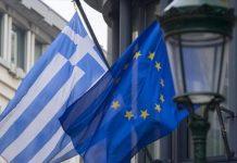 Καμπανάκι για τον αγροτικό προϋπολογισμό της ΕΕ από Έλληνες βουλευτές στη Βαλέτα – ΦΠΑ στα νησιά