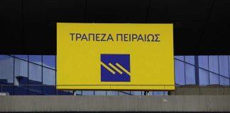 Έπεσαν οι υπογραφές με ΕΤΒΑ για Επιχειρηματικό Πάρκο στην Κοζάνη