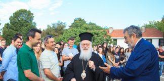 Στην Αμερικανική Γεωργική Σχολή ο Αρχιεπίσκοπος Αλβανίας κκ. Αναστάσιος