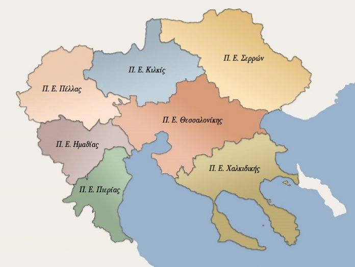 To Ploysio Kala8i Ths Perifereias Kentrikhs Makedonias