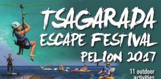 Έρχεται το εναλλακτικό Tsagarada Escape Festival 2017