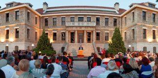 Αποφοίτηση μαθητών Γενικού και Επαγγελματικού Λυκείου της Αμερικανικής Γεωργικής Σχολής