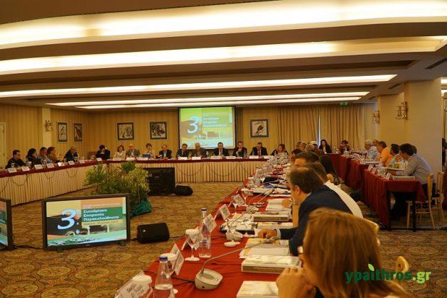 Δείτε αποκλειστικά στιγμιότυπα από την 3η Συνεδρίαση της Επιτροπής Παρακολούθησης του ΠΑΑ