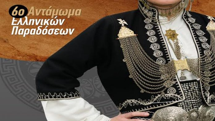Στην Έδεσσα ο χορός είναι ζωή όταν ανταμώνουν οι ελληνικές παραδόσεις