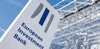 Εγγυήσεις από το Ευρωπαϊκό Ταμείο Επενδύσεων ξεκλειδώνουν κεφάλαια για τη Μεταποίηση