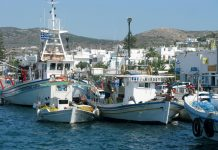 Επετεύχθησαν οι στόχοι του Επιχειρησιακού Προγράμματος Αλιείας λέει το ΥΠΑΑΤ