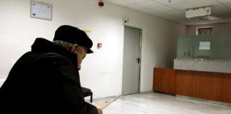 Έρχεται ρύθμιση 120 δόσεων για μισθωτούς και συνταξιούχους