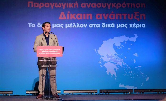 Αλέξης Τσίπρας: Ψηλά στην ατζέντα της κυβέρνησης είναι το αρδευτικό