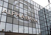 """Σημαντικές διακρίσεις για την εφαρμογή """"bleep"""" της Alpha Bank"""