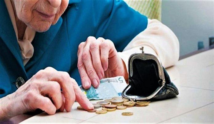 Από τις 28/7 θα πραγματοποιηθεί η πληρωμή του Κοινωνικού Εισοδήματος Αλληλεγγύης