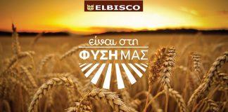 ELBISCO: Επένδυση 20 εκατ. ευρώ για νέα γραμμή παραγωγής φρυγανιάς στη Χαλκίδα
