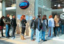 ΟΑΕΔ: Ξεκινούν οι αιτήσεις για προσλήψεις σε 17 Δήμους για 3.494 θέσεις εργασίας