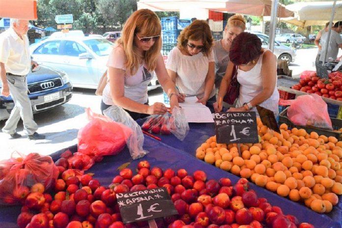 «Ψίχουλα» τα κουπόνια για τις λαϊκές αγορές της Θεσσαλονίκης