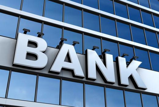 Αυξήθηκε ο δανεισμός των τραπεζών από την Ευρωπαϊκή Κεντρική Τράπεζα τον Οκτώβριο