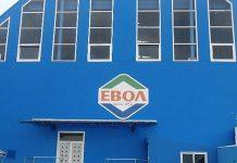 ΕΒΟΛ: Επαληθεύει την παράνομη καλλιέργεια γύρω από τη Λίμνη Κάρλα
