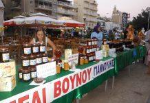 14η Γιορτή Βιοκαλλιεργητών – Μελισσοκόμων και Οικοτεχνών στην Αλεξανδρούπολη