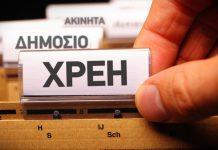 ΣΥΡΙΖΑ: Ζητούν εξωδικαστικό μηχανισμό για χρέη επαγγελματιών- επιχειρήσεων, σε αργία