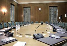 Συνεδριάζει το υπουργικό συμβούλιο υπό τον Αλ.Τσίπρα