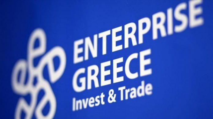 Ο γ.γ. Αγροτικής Ανάπτυξης στο νέο ΔΣ του Enterprise Greece
