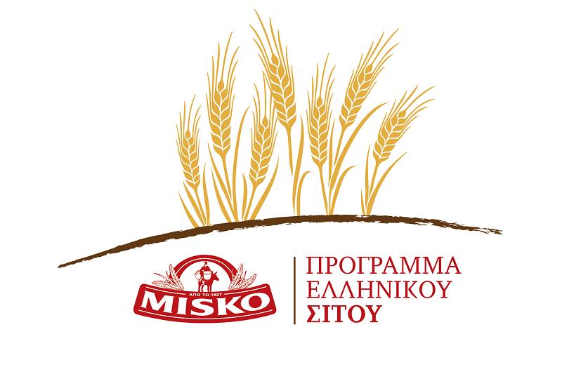 MISKO: Έναρξη δράσεων με ημερίδες για την ποιότητα του σκληρού σίτου σε όλη την Ελλάδα
