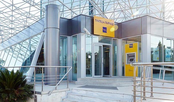 Συμμετοχή της Τράπεζα Πειραιώς σε μεγάλες διεθνείς συναλλαγές