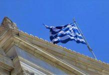 Πρωτιά της Ελλάδας στις μεταρρυθμίσεις και την προσαρμογή της οικονομίας στην κρίση