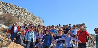 15ο Διεθνές συνέδριο ΥΠΕΡΙΑ 2017 για τον Πολιτισμό και τις εναλλακτικές μορφές τουρισμού της Αμοργού