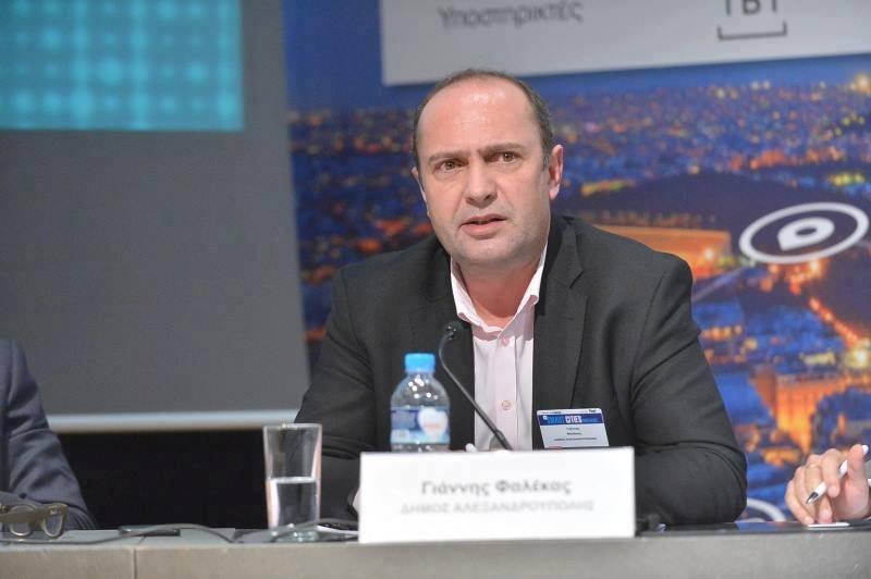 Το Ευρωπαϊκό Κοινοβούλιο και τα Χρηματοδοτικά εργαλεία της ΕΕ στην ΠΕ Ανατολικής Μακεδονίας και Θράκης»