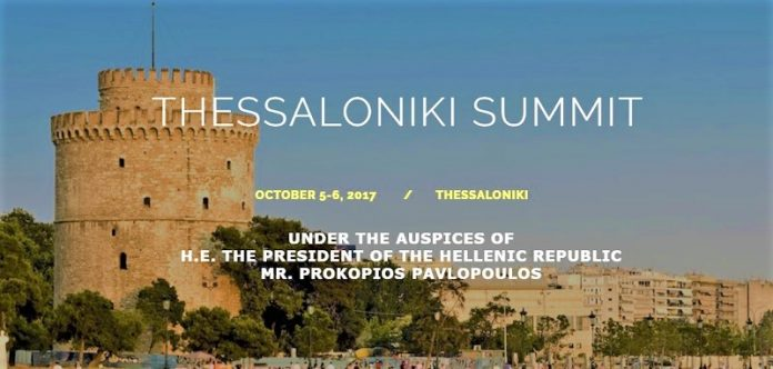 Στο Thessaloniki Summit 2017η Αμερικανική Γεωργική Σχολή