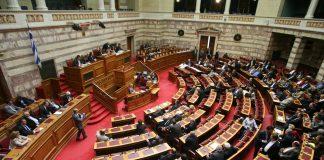 Tροπολογία για παράταση στους δασικούς χάρτες από Δημ. Συμπαράταξη, υπέρ οι ΑΝΕΛ