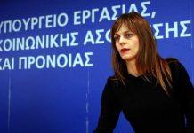 Αχτσιόγλου: Το 32% του πληθυσμού θα λάβει το κοινωνικό μέρισμα – Άνω των 500 ευρώ η μέση ενίσχυση