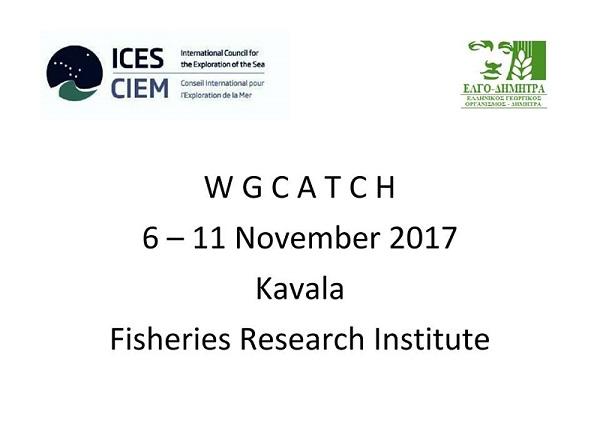 Πανευρωπαϊκή συνάντηση στην Καβάλα για την παρακολούθηση της Αλιείας στις Ευρωπαϊκές χώρες