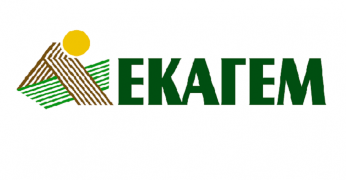 Νέα πρόεδρος της ΕΚΑΓΕΜ η Δήμητρα Εμμανουηλίδου