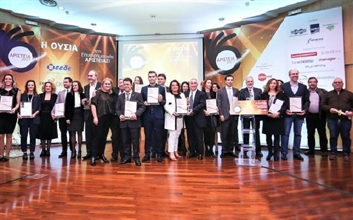 Σημαντική ευρωπαϊκή διάκρισηEFQM–CommittedtoExcellence2 stars έλαβε ηGAIAΕΠΙΧΕΙΡΕΙΝ