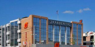 Tέσσερα hypermarkets της Σκλαβενίτης βγάζει προς πώληση η Helens Re