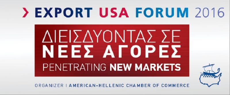 Συνέδριο για ελληνικές επιχειρήσεις επιχειρήσεις και προϊόντα στις ΗΠΑ