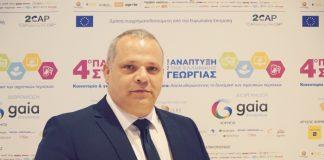 Ι. Κουφουδάκης: Θα αποτύχει η ΚΑΠ αν δεν στηρίξει τις οργανώσεις παραγωγών και τους συνεταιρισμούς