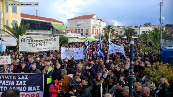 Αύριο η Λέσβος διαδηλώνει στην Αθήνα για το προσφυγικό