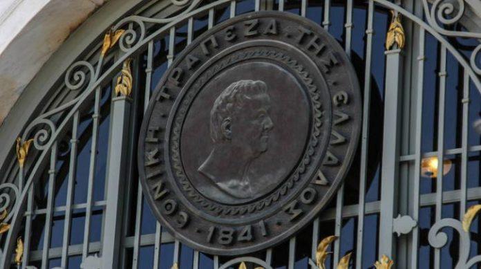 Τη λήξη των συζητήσεων με την Gongbao Group για την πώληση της Εθνικής Ασφαλιστικής ανακοίνωσε η ΕΤΕ